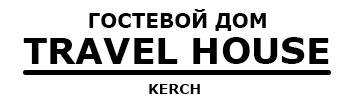 Гостевой дом Travel House